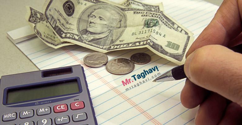 تقویت هوش مالی و بودجه بندی