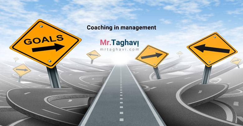 کوچینگ در مدیریت و رهبری چگونه است