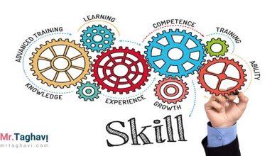 مهارت فردی برای کسب و کار