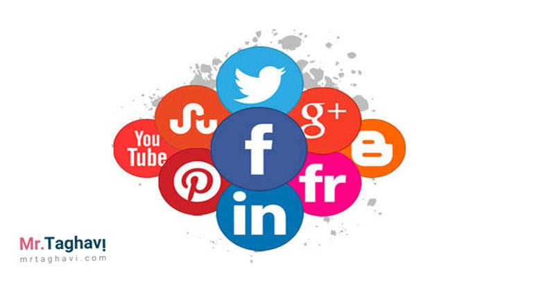 تکنیک های مشتری یابی و نقش شبکه سازی اجتماعی