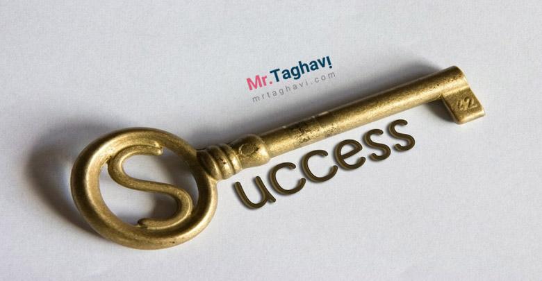 12عامل موفقیت در زندگی