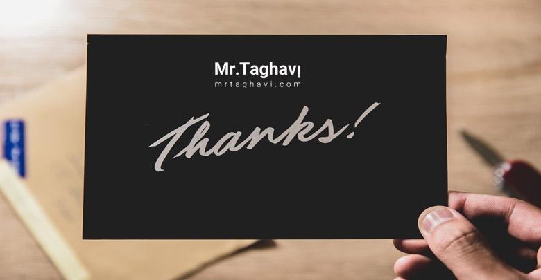 جملات کلیدی فروش و نقش سپاسگزاری