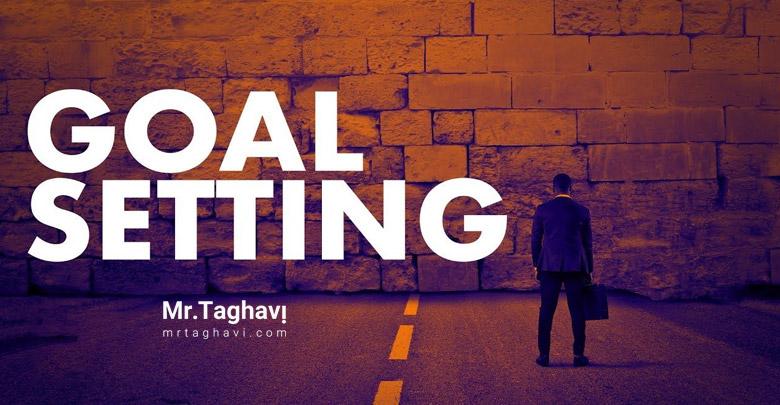 هدف گذاری چیست ؟ راهکارها و تکنیک های هدف گذاری
