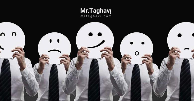 تفکر انتقادی و کنترل احساسات