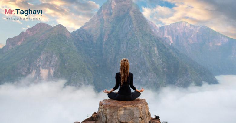 تمرکز افکار و آرامش درون