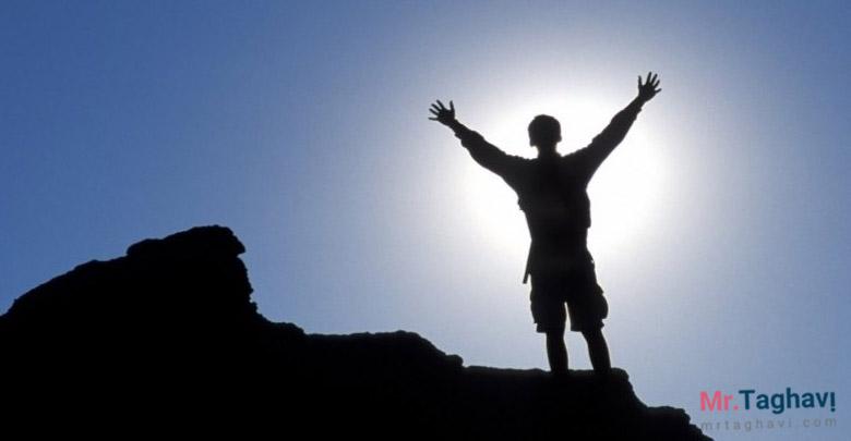 عوامل موفقیت در زندگی چگونه است