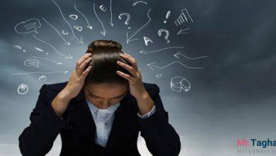 مدیریت افکار منفی