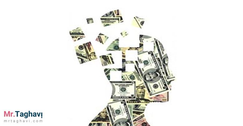 روانشناسی پول و ثروت چیست