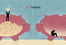 روانشناسی پول و ثروت